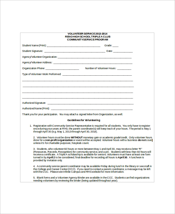 Sample Community Service Form   Examples In Pdf Word