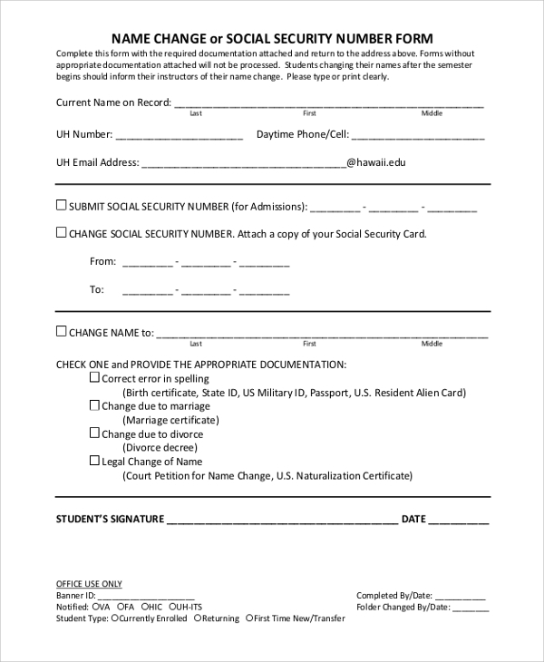 Sample Social Security Marriage Name Change Form