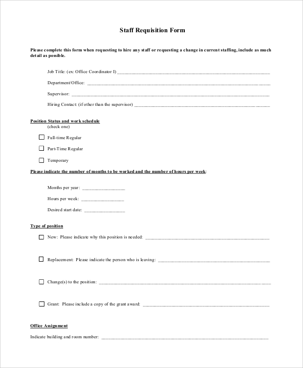 staff requisition form1