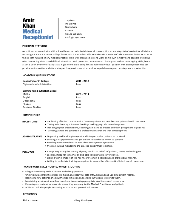 Sample Medical Receptionist Resume   Examples In Word Pdf