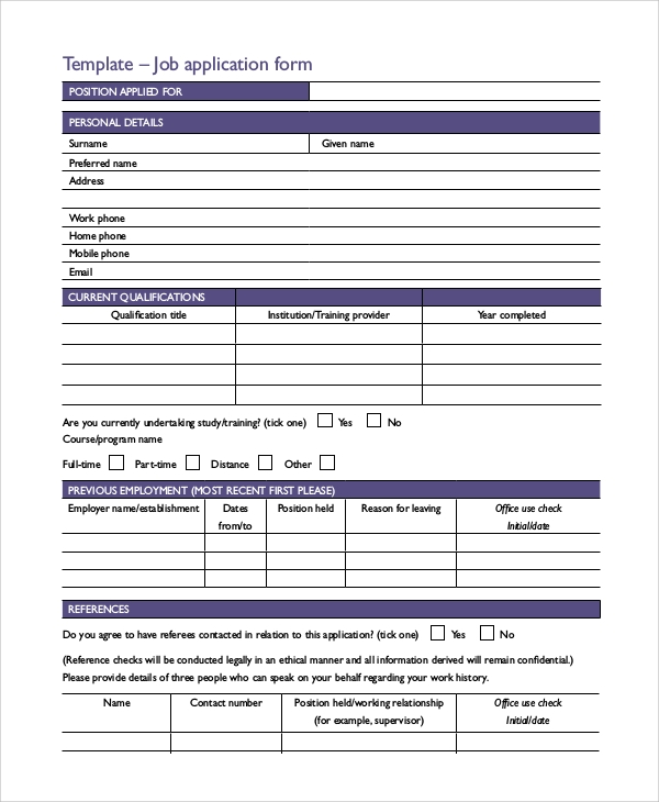 free printable job application form