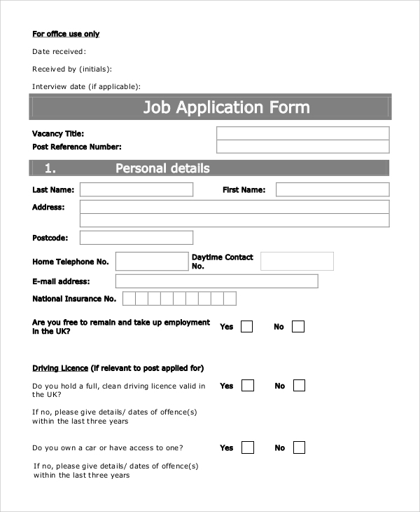 standard job application form printable