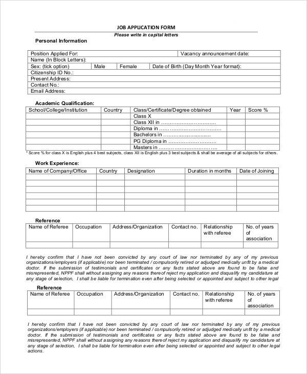 personal job application form printable