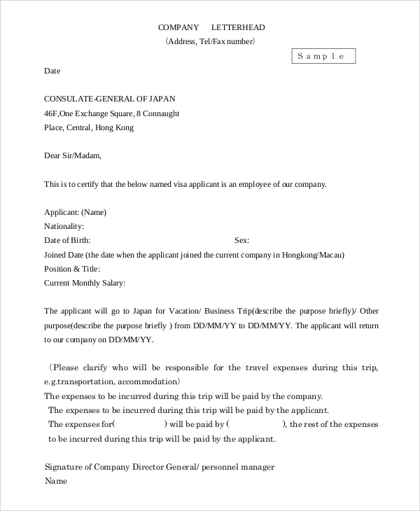 Letterhead Sample   Examples In Pdf Word