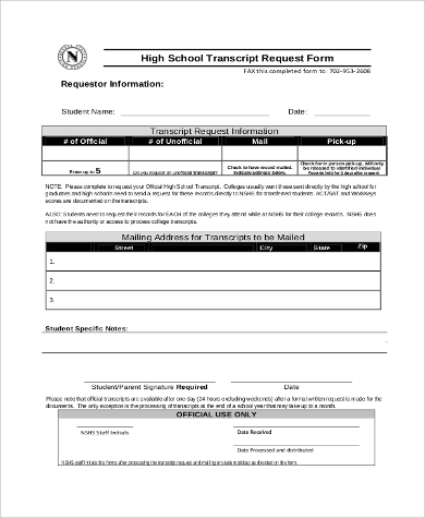 high school transcript request form