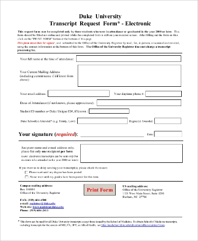 university transcript request form