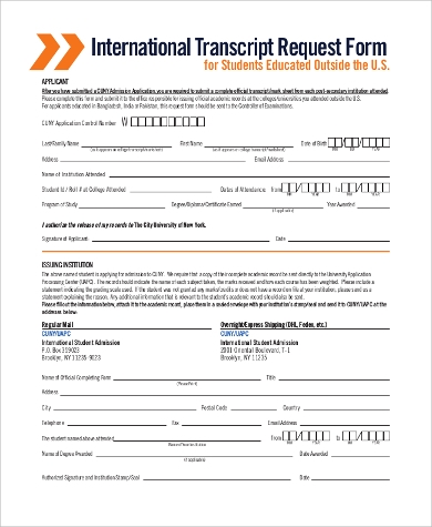international transcript request form