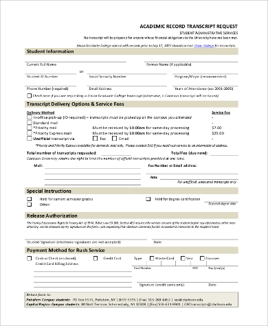transcript academic record request form