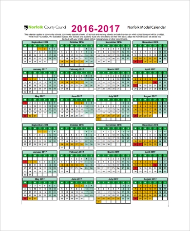 model year calendar 2016 2017