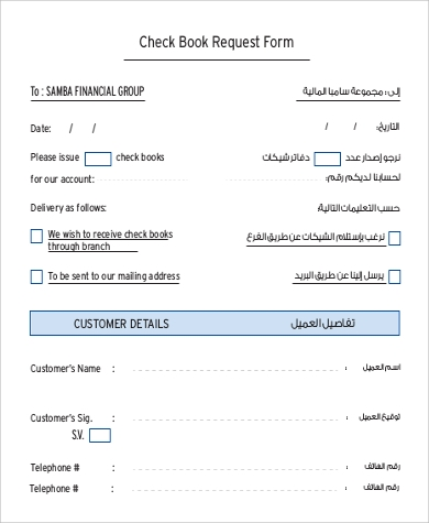 Sample Check Request Form - 9+ Examples in Word, PDF