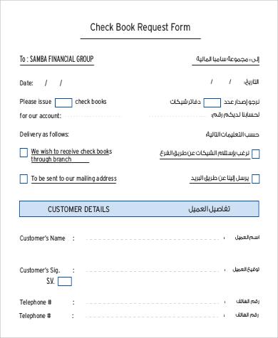 check book request form