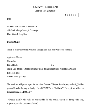 sample professional letterhead