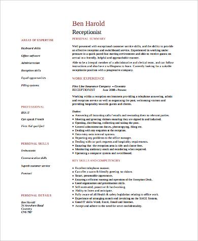 receptionist job resume