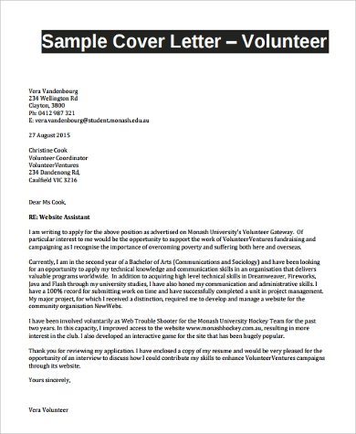 cover letter for volunteer resume