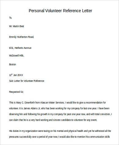 personal volunteer reference letter