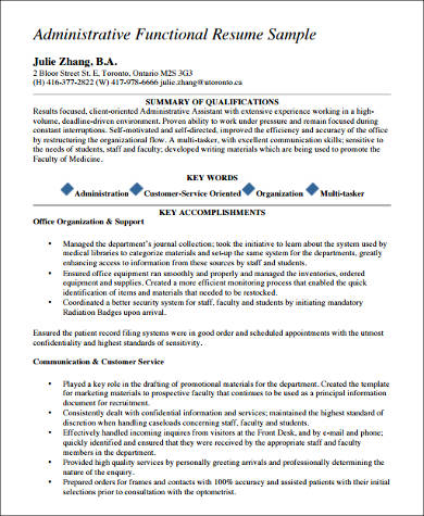 administrative office assistant resume