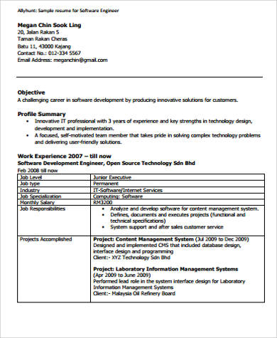technical skills resume software engineer