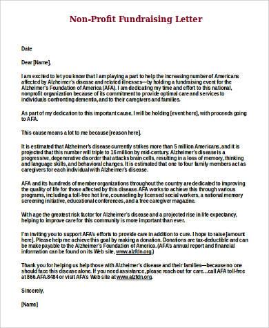 non profit fundraising letter