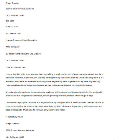 engineering internship cover letter