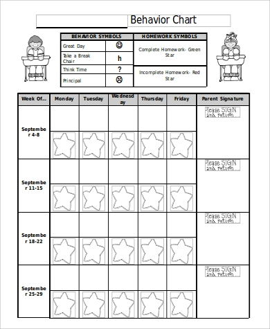 printable behavior star chart sample1