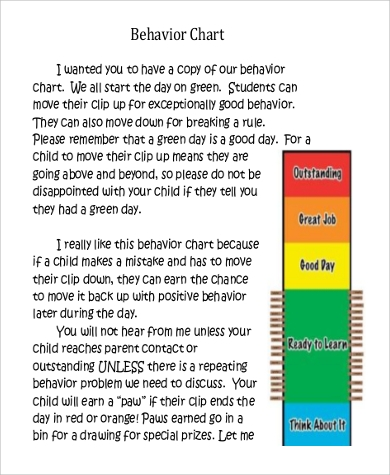printable behavior chart in pdf