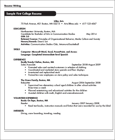 college student resume for first job