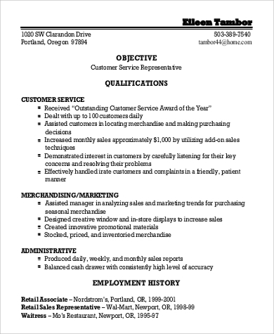 customer service objective on resume