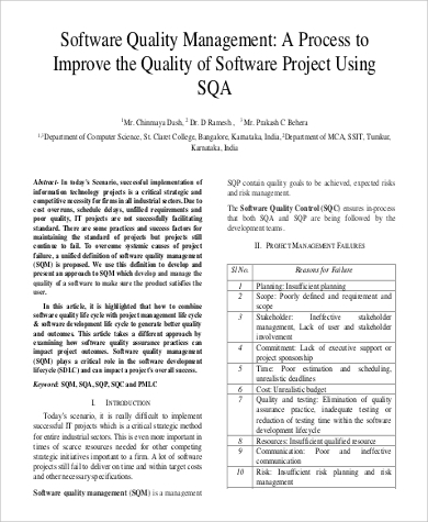 software quality management plan