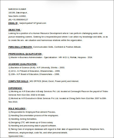 hr executive fresher resume