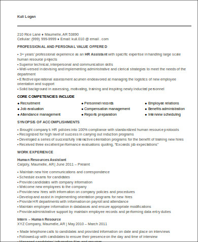 hr executive assistant resume