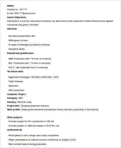 summer internship resume