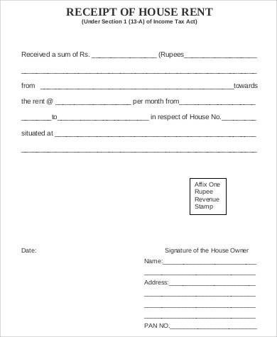 House Rent Receipt Form PDF