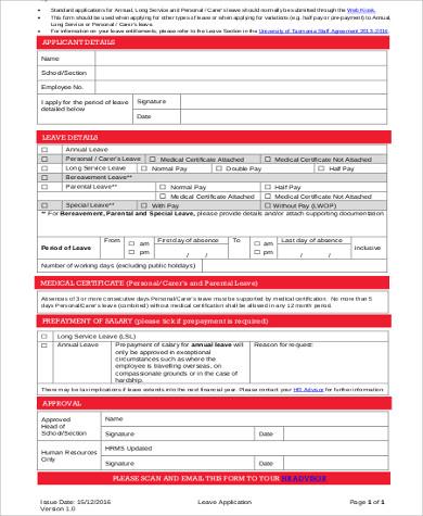 school medical leave application