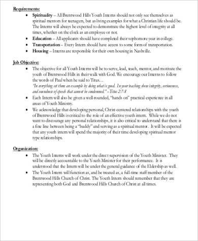 Summer Intern Job Description Samples