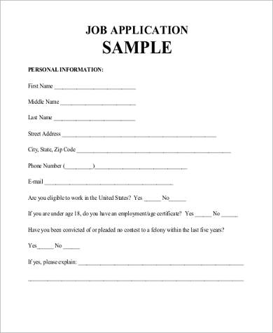 Sample Job Application Form In Pdf   Examples In Pdf