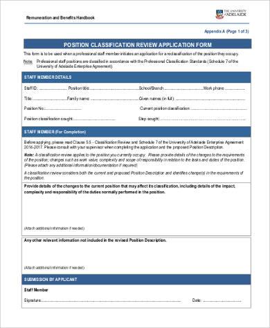 job application review form pdf