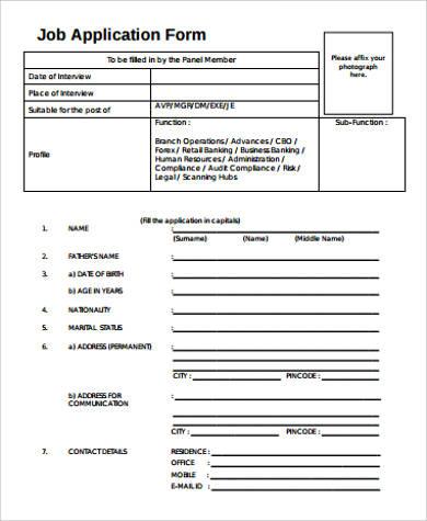 bank job application example