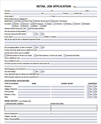sample printable job application 8 examples in word pdf