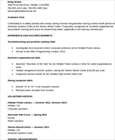 school volunteer resume