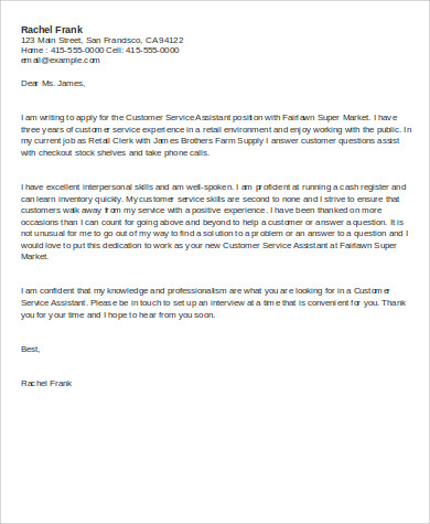 sample cover letter for customer service assistant