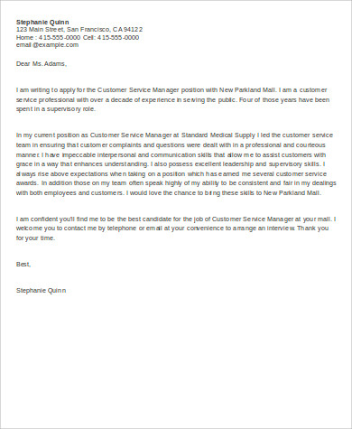 manager customer service cover letter