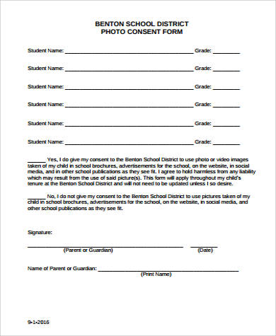 school photo consent form