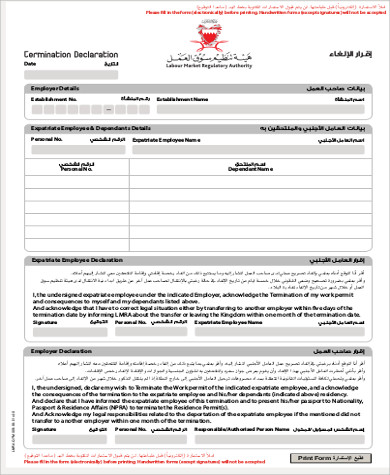 Sample Employee Exit Form   Examples In Word Pdf