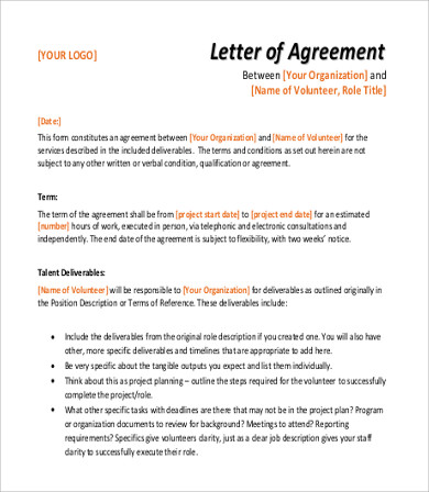 sample volunteer agreement letter format
