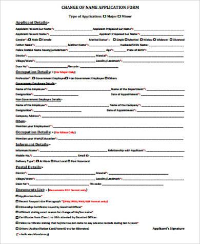 name change application form