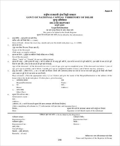 medical certification of cause of death form pdf