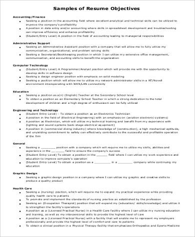 entry level job objective example