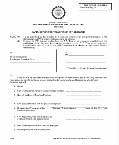 employee pf transfer form example