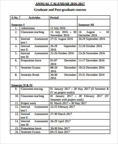 2017 annual calendar printable pdf