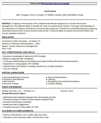 hr entry level resume objective sample